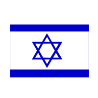 logo-musteriler-israil