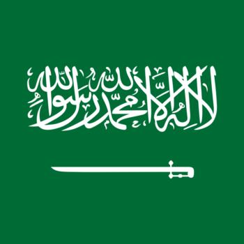 logo-musteriler-saudiarabistan